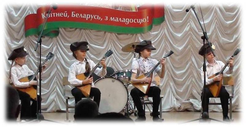 Ресурсный центр Музыка - балалаечники