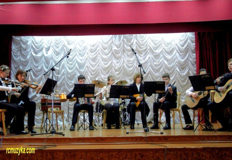 Ансамбль народных инструментов-
