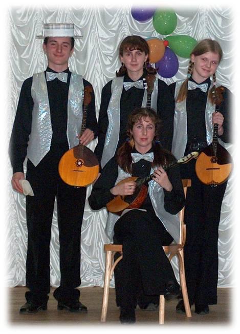 Ансамбль струнных инструментов «Поющие струны»