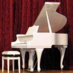 IV открытый районный конкурс фортепианной музыки «Играем с удовольствием» Награды