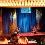 Конкурсы и концерты