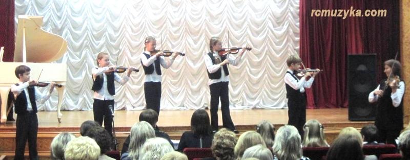 Ансамбль скрипачей Кантабиле