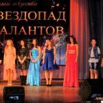 Шалушкина Анастасия на конкурсе