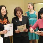 I Международная педагогическая конференция