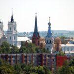 Даугавпилс - Латвия