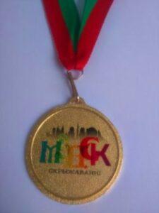 Награда фестиваля