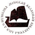 Первый фестиваль православной культуры «Кладезь»