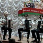Трио баянистов - аккордеонистов