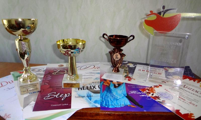 Дипломы и кубки Маши Денисовой