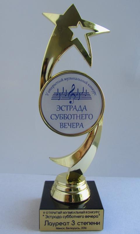 Награда Иванны Ковалевской