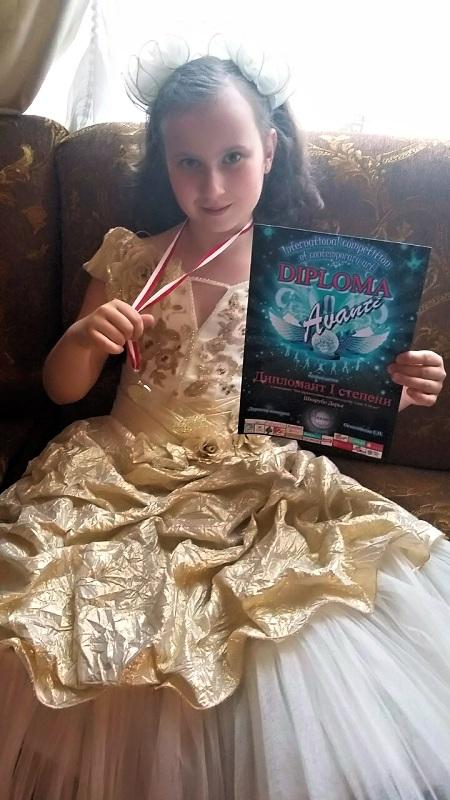 Даша Шкарубо - победитель конкурса AVANTI