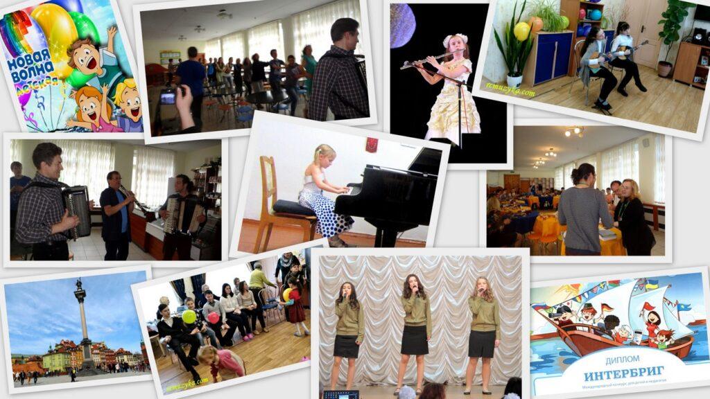 Участие в мероприятиях и победы в конкурсах представителей ресурсного центра музыкальной направленности в 2015-2016 учебном году