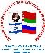 Логотип международной конференции