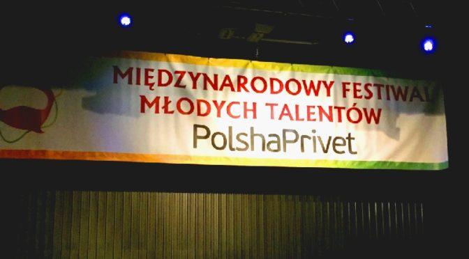 Международный фестиваль PolshaPrivet