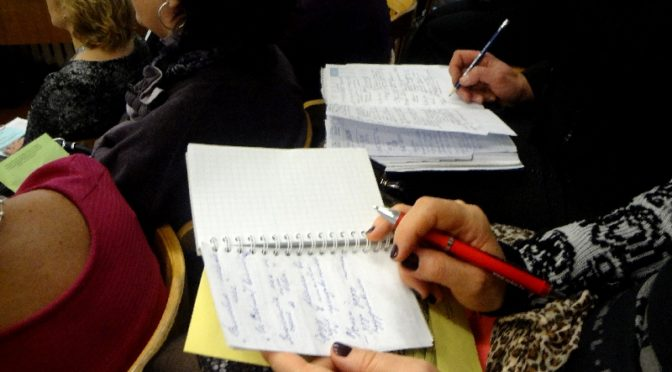 Работа конференции