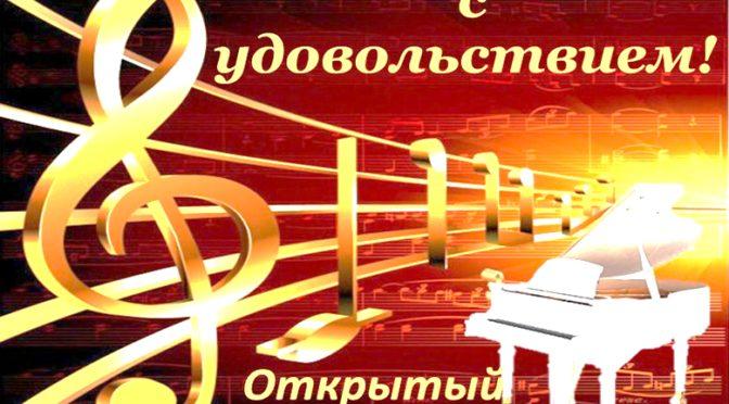 """Логотип конкурса """"Играем с удовольствием"""""""
