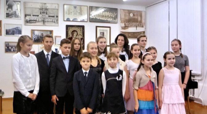 Концерт класса С.Ю.Кузнецовой