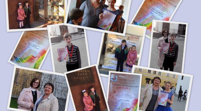 Наши пианисты на конкурсе Новые звуки мира
