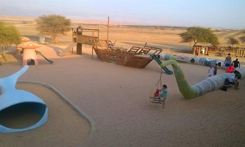 Антилопья ферма в Араве - игровая площадка