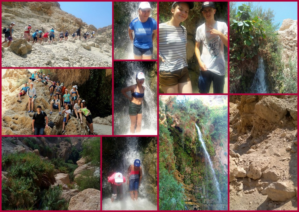 Водопады Дода