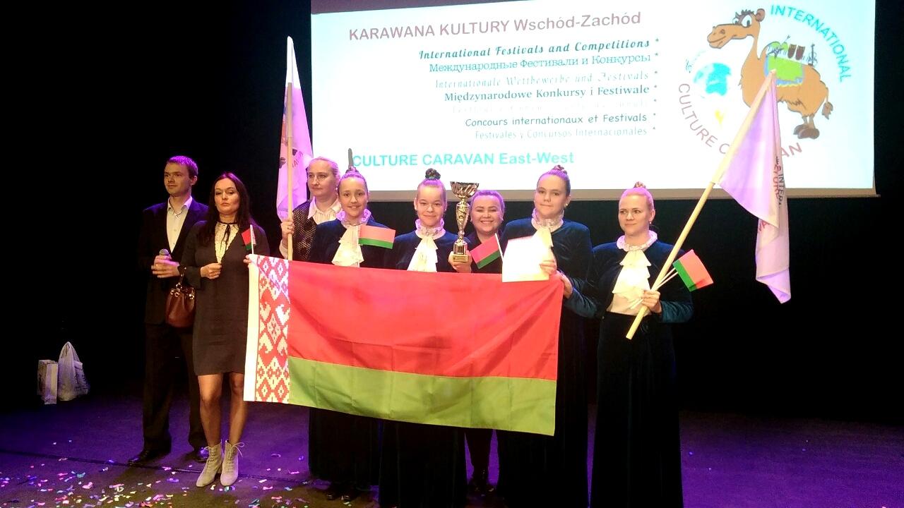 Вручение награды Каравана культуры