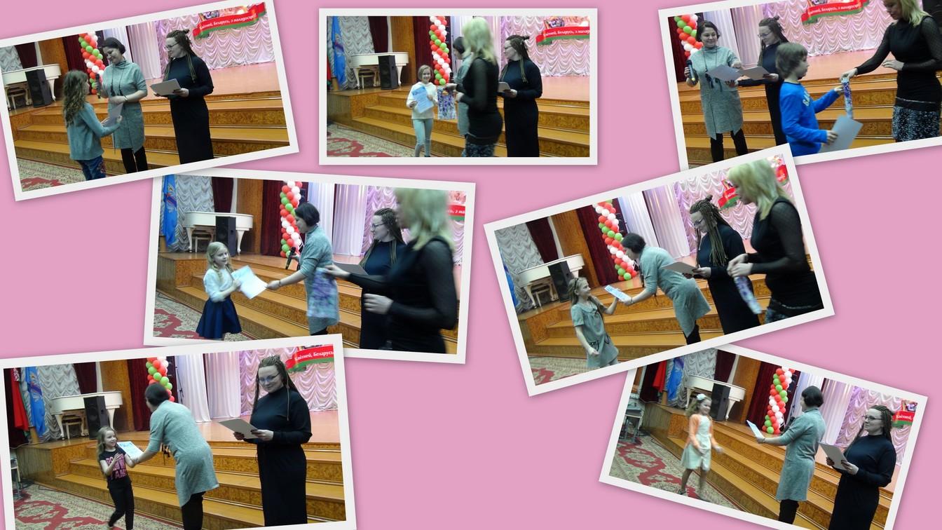 Вручение дипломов участникам конкурса