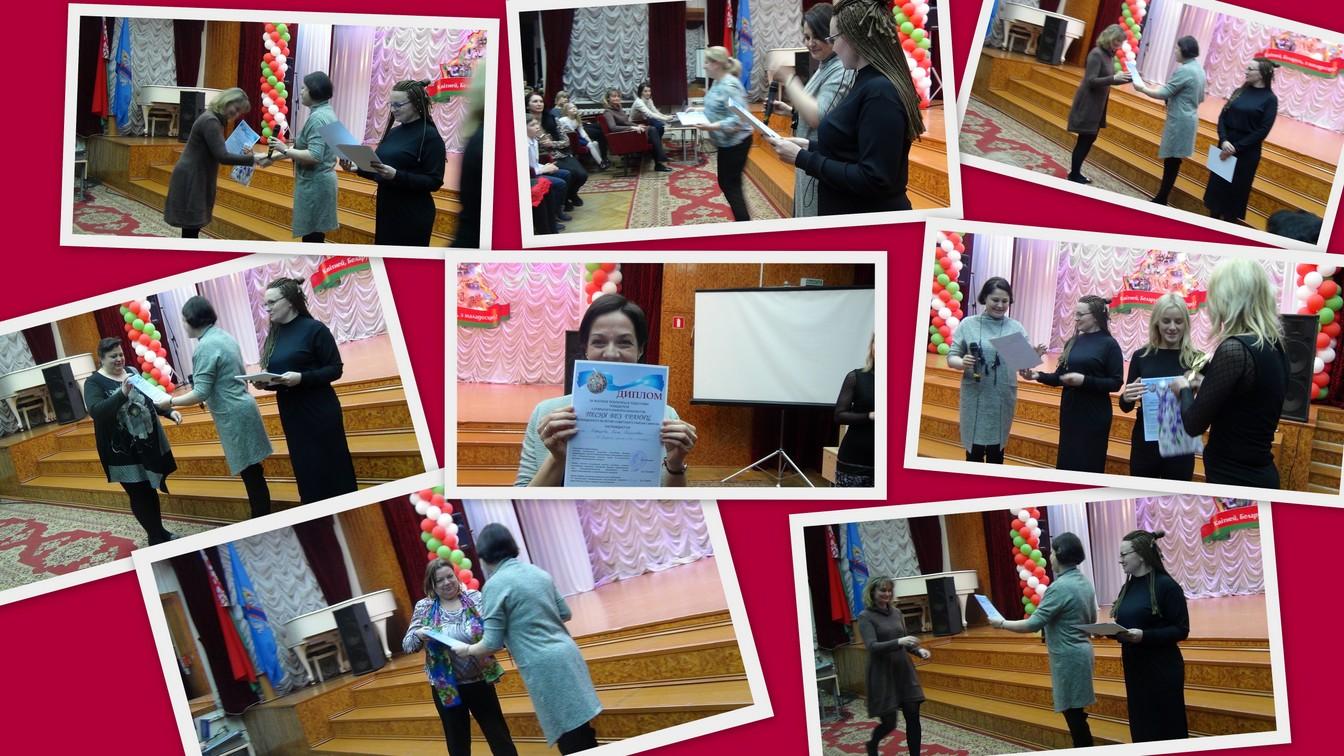 Дипломы учителям участников конкурса