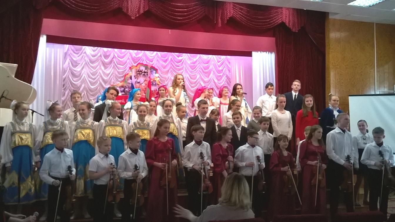 Фестиваль Славянские колориты