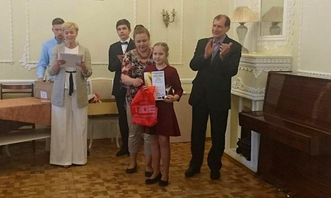 Любава Ролич - вручение награды