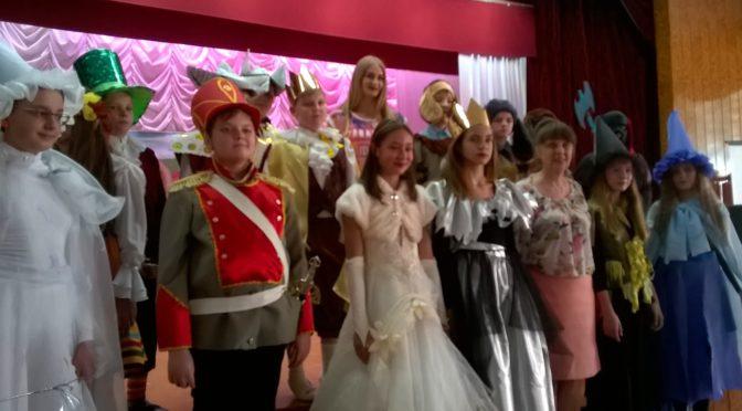 Новая премьера театра «Веселинка»