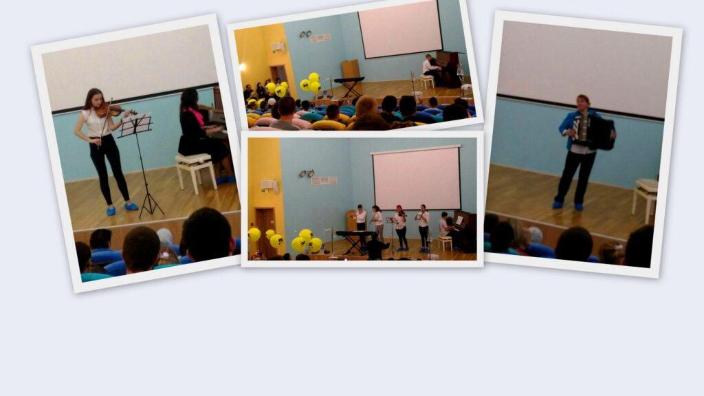 Концерт в Центре детской онкологии