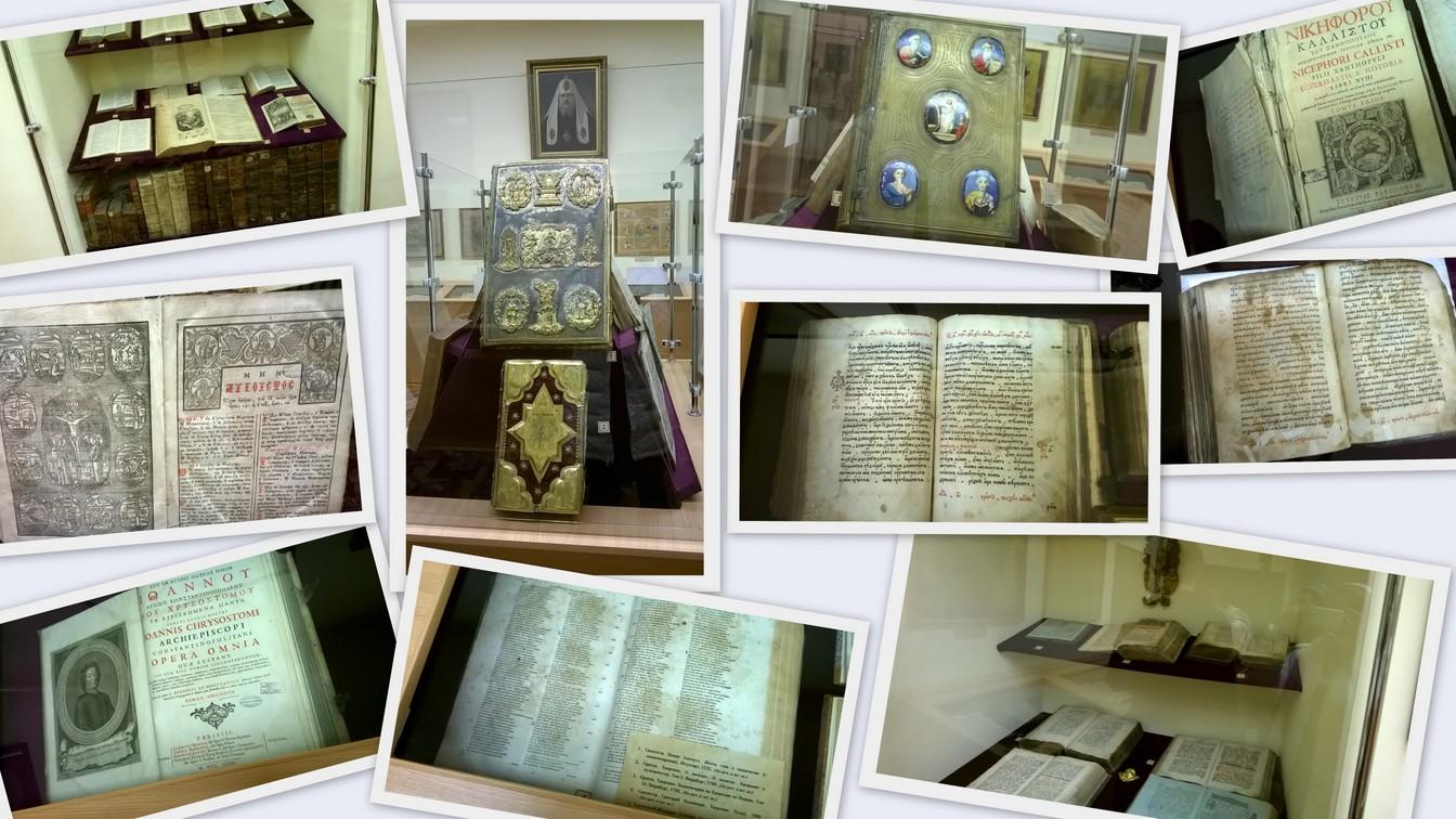 Музей-старинные книги