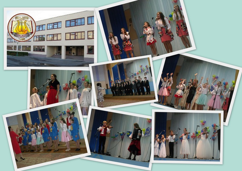 СШ №8 г.Слонима Концерт