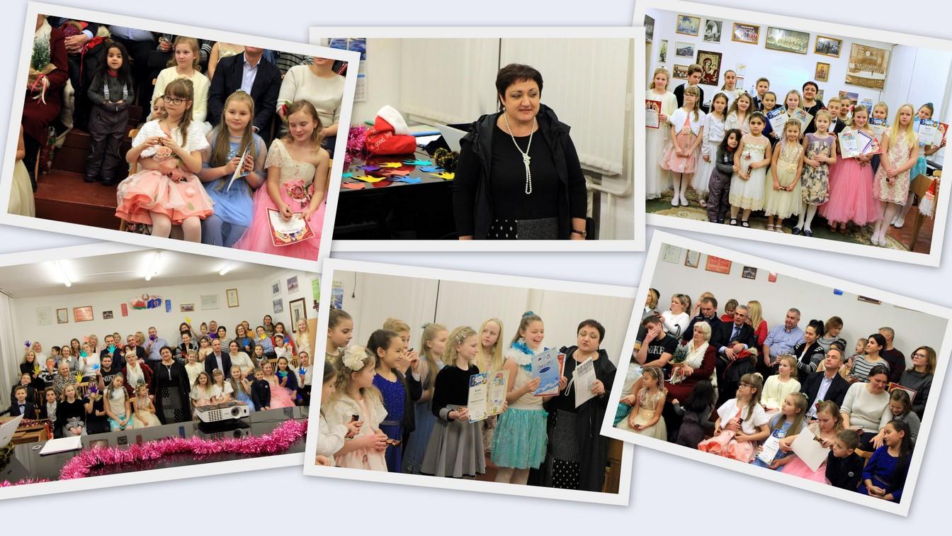Рождественский концерт класса И.И.Манговой