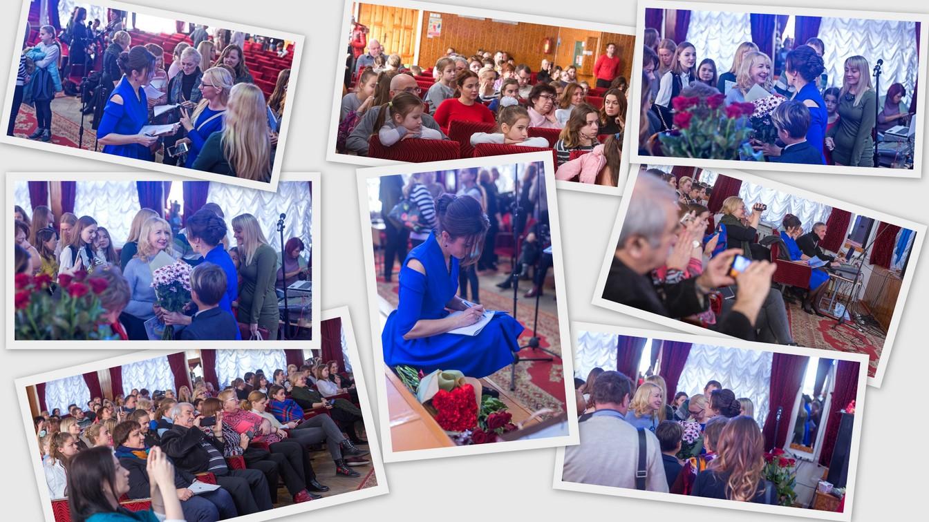 Презентация сборника С.Кузнецовой-Благодарная публика