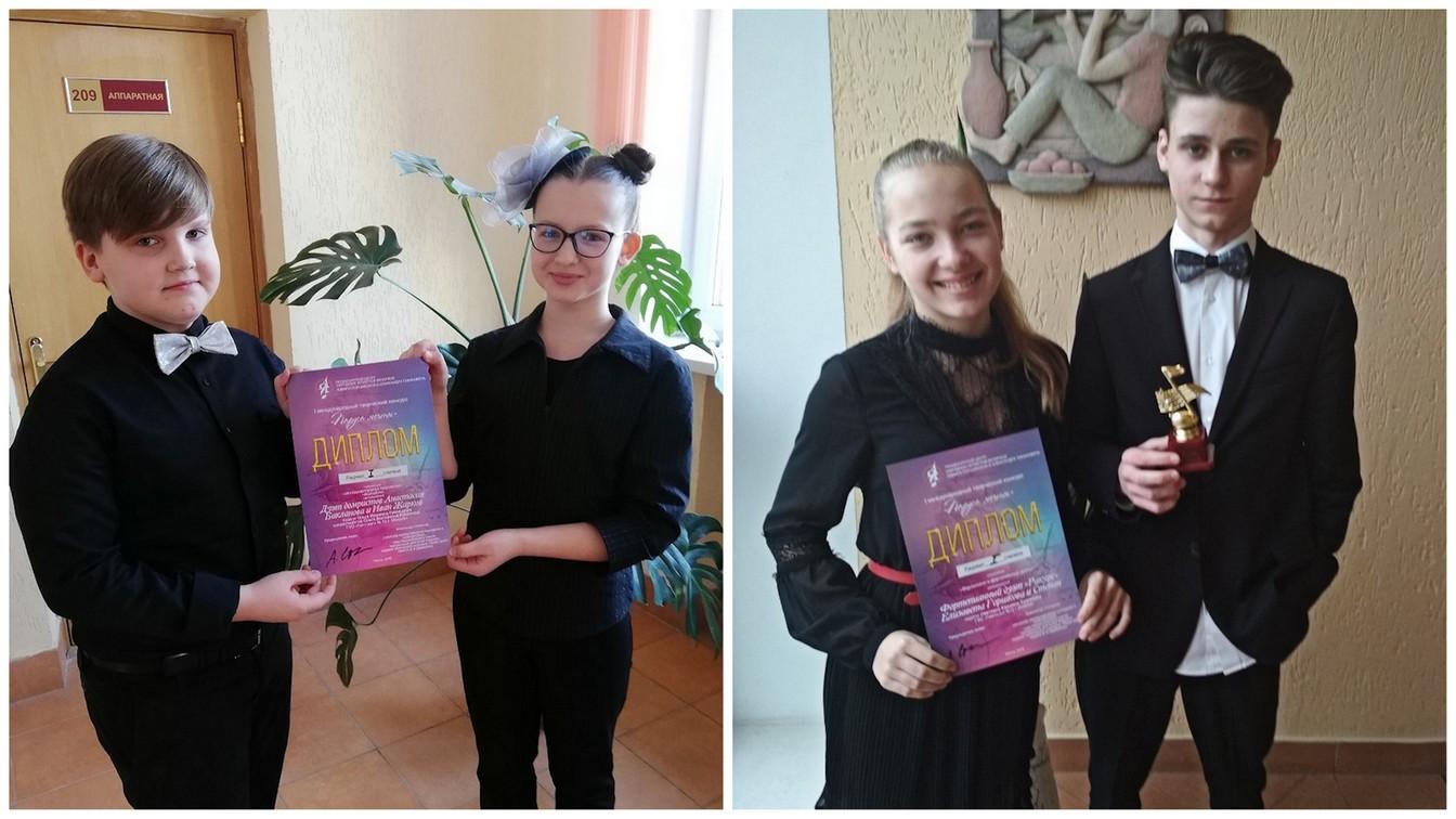 Международный конкурс Паруса мечты