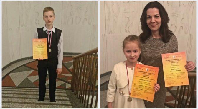 Даниил Демчук и София Гордина на конкурсе «Новые звуки мира»