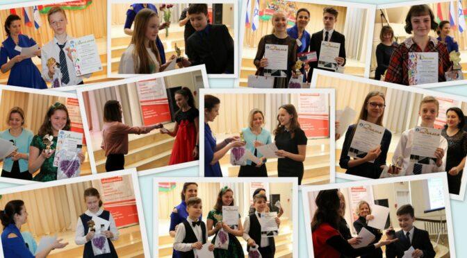 Результаты конкурса «Играем с удовольствием» 2019 по гимназии