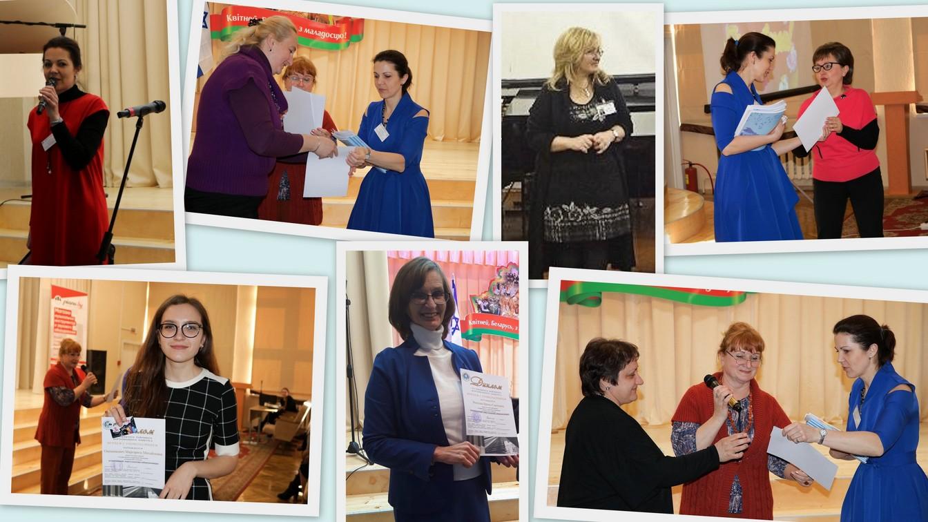 Награды педагогам