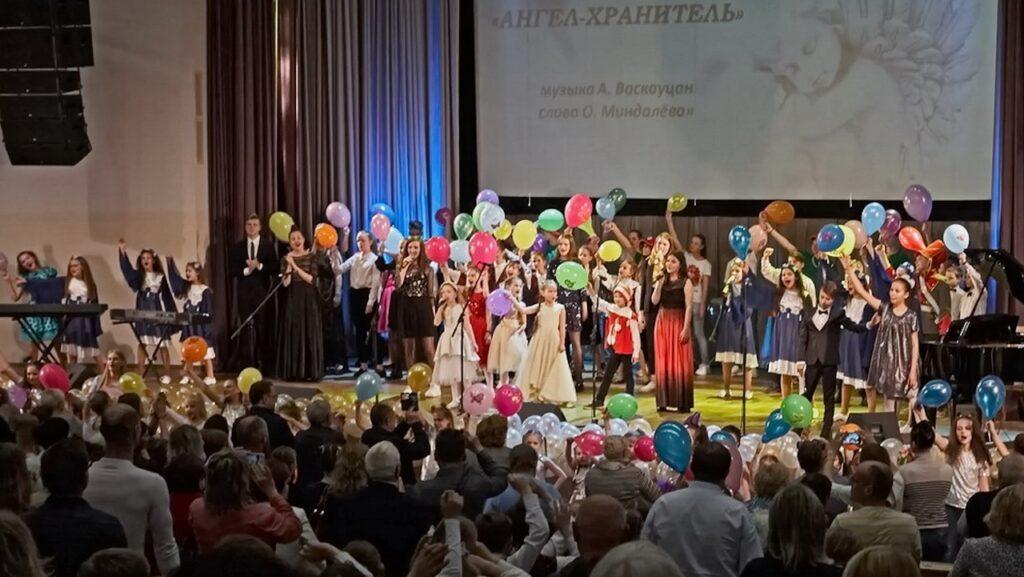 Отчетный концерт Я — Мы — Родное 2019