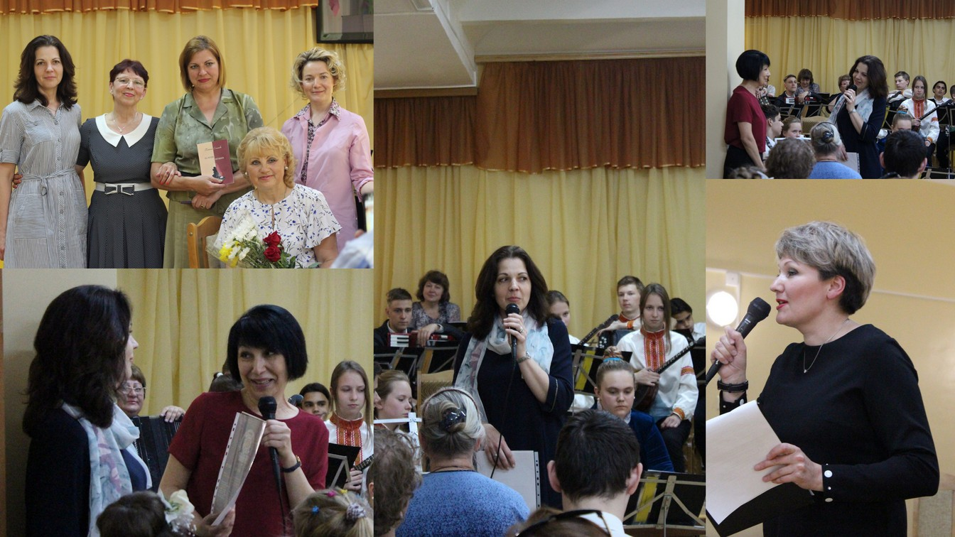Педагоги ДМШИ-8 г Смоленска