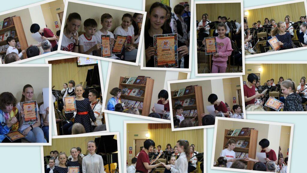 Славянские колориты - награждение