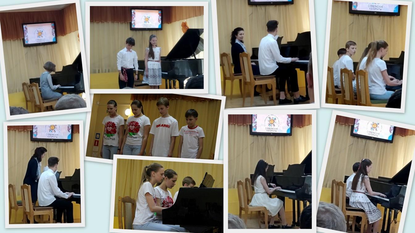 Славянские колориты - фортепиано