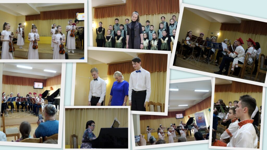 Славянские колориты Концерт