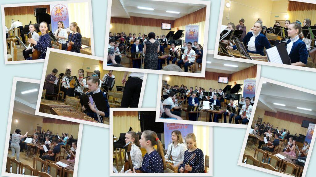 Славянские колориты - сводный оркестр