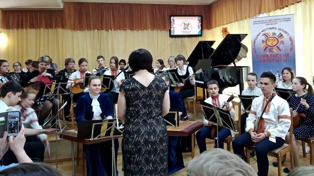 Второй день фестиваля Славянские колориты — 2019