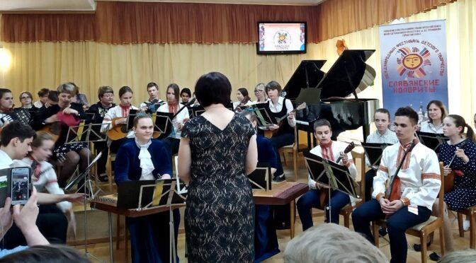 Второй день фестиваля «Славянские колориты» 2019