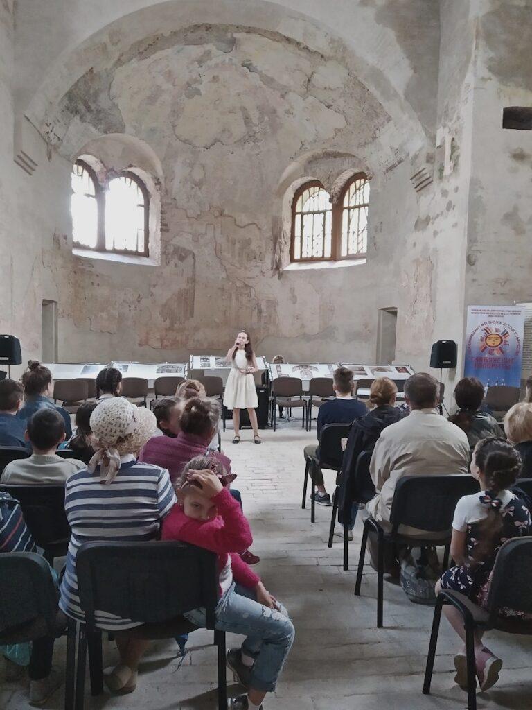 Валерия Пыск - Фленово