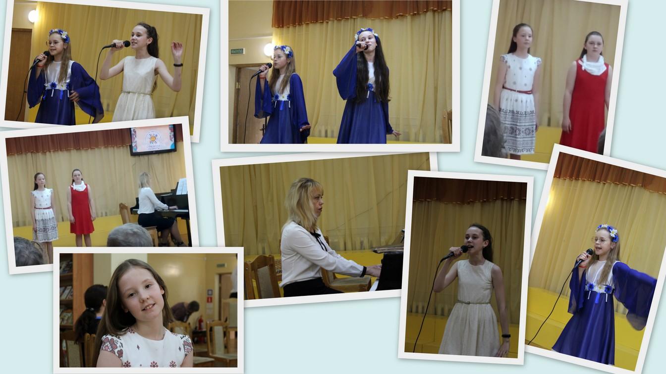 Славянские колориты - вокал