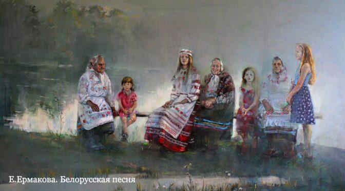 Музыкальная культура Беларуси. Дохристианский и Полоцкий период